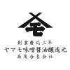TAKAMO & Corp. / 高茂合名会社
