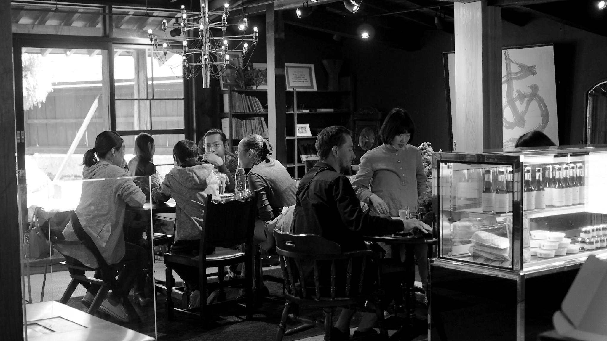 YAMAMO GARDEN CAFE