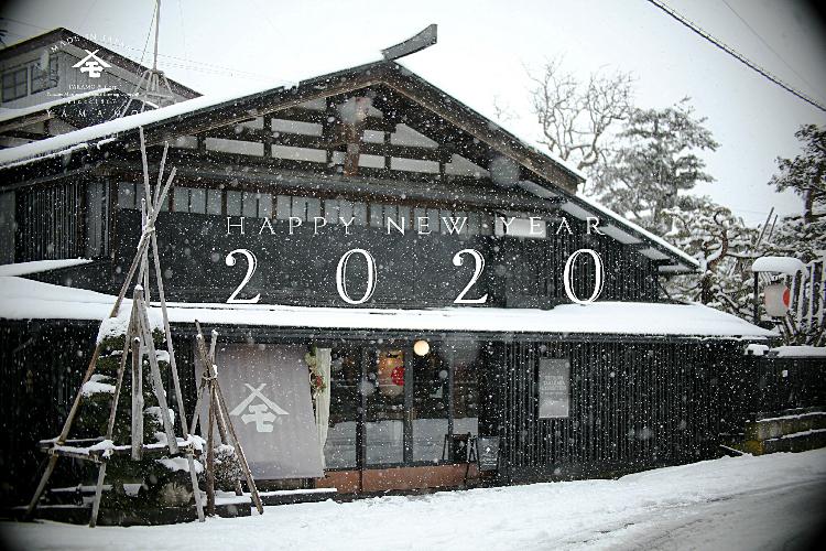 雪国秋田の美しい四季