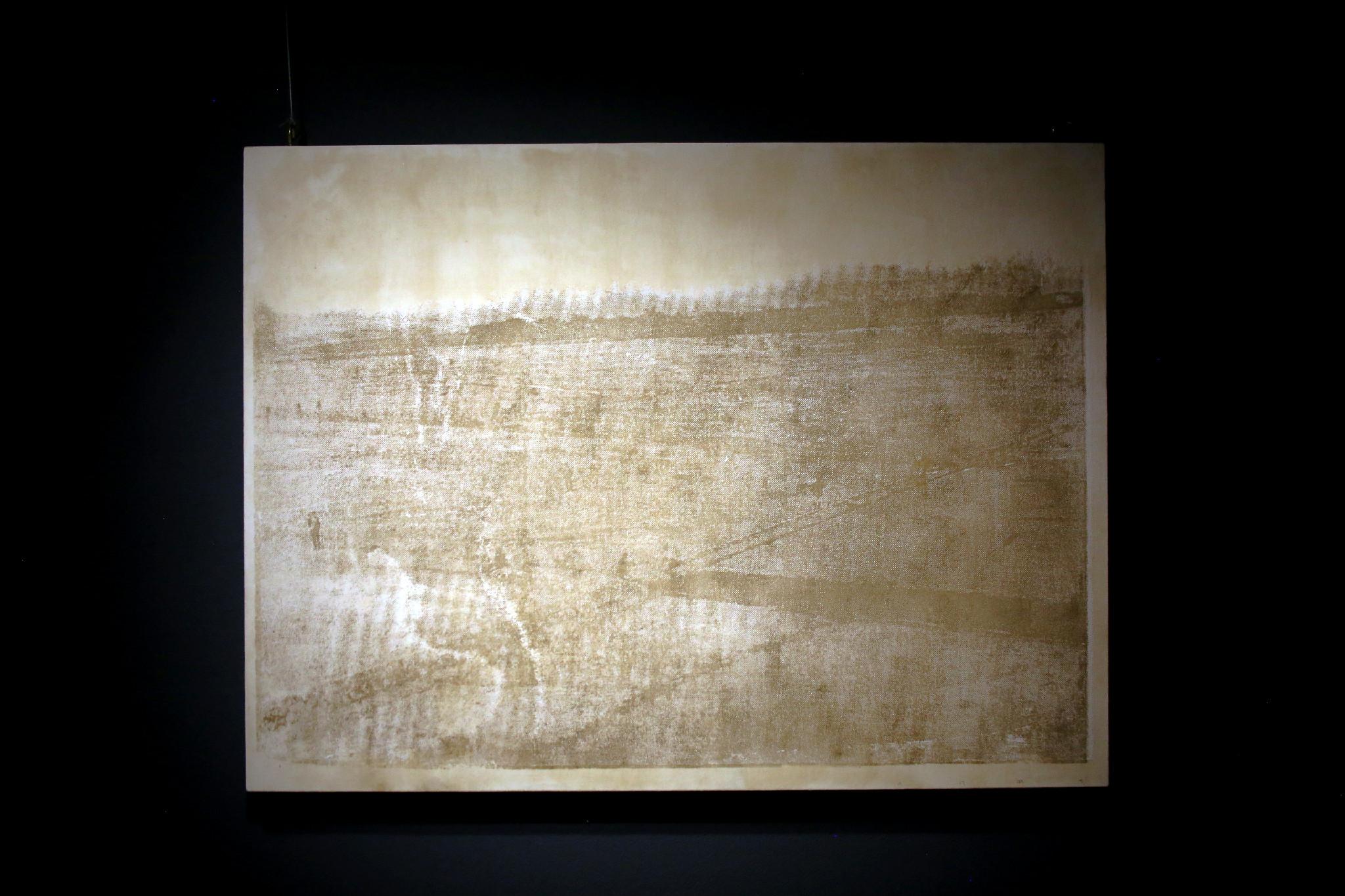 明治39年(1906)の耕地整理時の画像を黄麹胞子で浮かび上がらせる