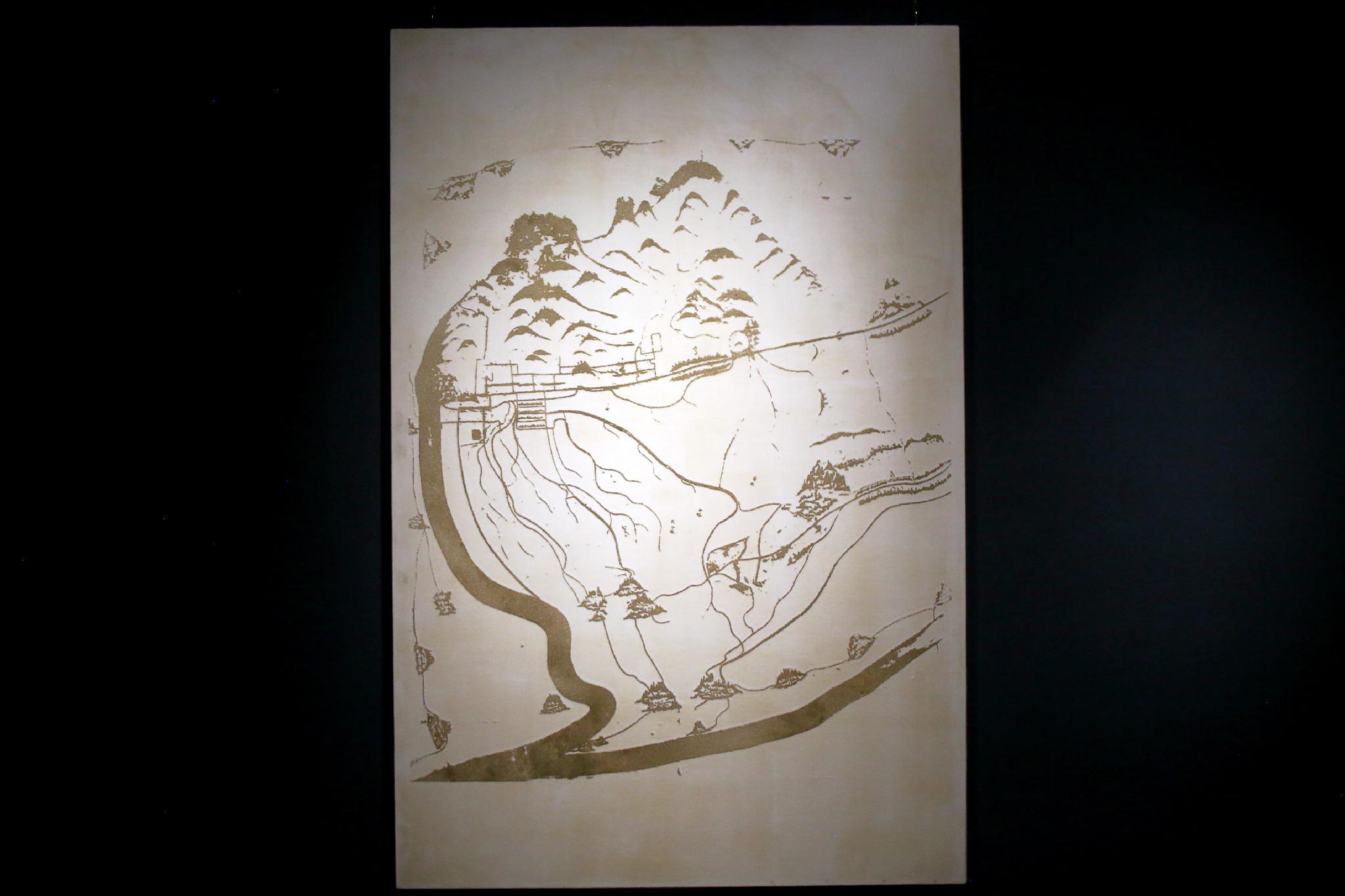 明治3年の岩崎絵図を黄麹胞子で浮かび上がらせる